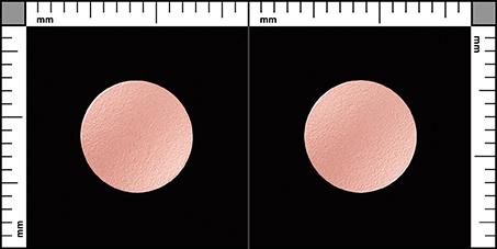 Clopidogrel Accord, Filmdragerad tablett 75 mg , Accord Healthcare AB